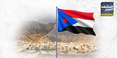 تصعيد الضالع وهجوم عدن.. خطة إخوانية - حوثية لإرهاق الجنوب عسكريًّا