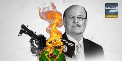 تعايش الشرعية مع الحوثي يخنق سلطة الإخوان في شبوة