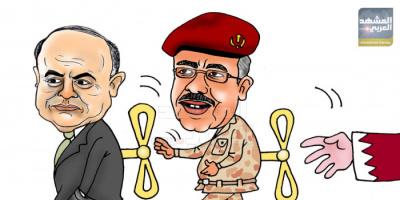الشرعية الإخوانية أداة قطرية (كاريكاتير)