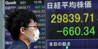 تراجع المؤشر الياباني بنسبة 0.14% في بداية التعاملات