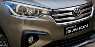 تويوتا تعتزم طرح سيارة عائلية أنيقة في الأسواق