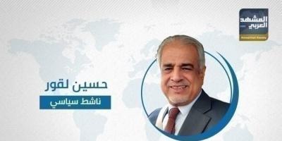 لقور يعري إخوان اليمن بعد كشف حقيقتهم