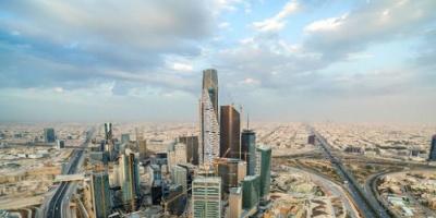 كل ما تريد معرفته عن الاستراتيجية الوطنية للاستثمار في السعودية