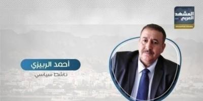 الربيزي: تسليم مديريات مأرب للحوثي مؤامرة إخوانية كبرى