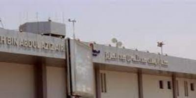جمهورية القمر المتحدة تدين استهداف مطار الملك عبدالله