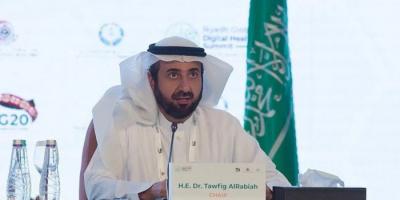 وزير الصحة السعودي: توطين مهن وتخصصات طبية