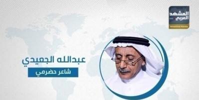 الجعيدي يطالب بإقالة الإرهابي الأحمر لمنع عودة الحوثي للجنوب