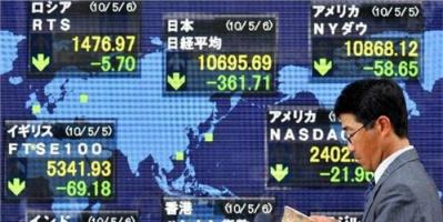 تراجع المؤشر الياباني في بداية تعاملات اليوم الأربعاء