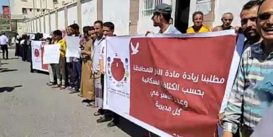 احتجاج شعبي في تعز على تهريب الغاز المنزلي