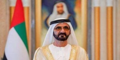 محمد بن راشد: خمسون يوما وتكمل الإمارات خمسين عاما
