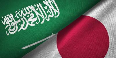 اليابان تدين الهجوم الحوثي على مطار الملك عبدالله
