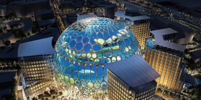 """انطلاق فعاليات مؤتمر """"مستقبل النظام المالي"""" في إكسبو 2020 دبي"""