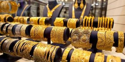 أسعار الذهب اليوم الأربعاء 13- 10- 2021 في مصر