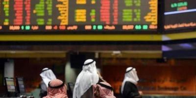 هبوط مؤشر البورصة العراقية بنسبة 1.08%