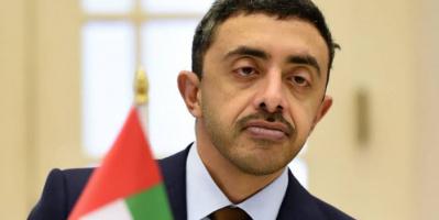 وزير خارجية الإمارات: أمريكا جادة في تغيير الخطاب بالمنطقة
