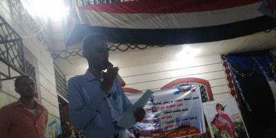 إيقاد شعلة ثورة 14 أكتوبر في ردفان