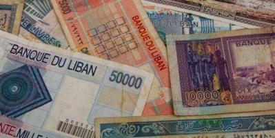 لبنان: قفزة في سعر صرف الدولار أمام الليرة