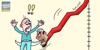 """الشرعية تسلط سلاح """"العملة الصعبة"""" على الجنوب (كاريكاتير)"""