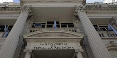 المركزي في شيلي يرفع معدل الفائدة 2.75%