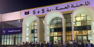 """لجنة """"5+5"""" تتوصل لخطة إخراج القوات الأجنبية من ليبيا"""
