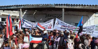 """""""انتقالي المحفد"""" بذكرى 14 أكتوبر: نواصل النضال ضد الحوثي والإخوان"""