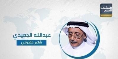 الجعيدي: إخوان اليمن أساس الإرهاب والخيانة