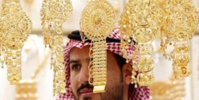 سعر الذهب اليوم الخميس 14- 10- 2021 في السعودية