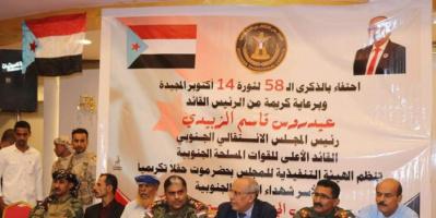 """متحدث """"الانتقالي"""": 14 أكتوبر تجدد العزم على تحرير الجنوب"""