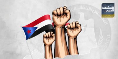 """تعهدات الانتقالي في ذكرى ثورة 14 أكتوبر.. الجنوب نحو """"استعادة الدولة"""""""