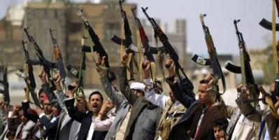 مليشيا الحوثي تحصر أبناء الجنوب المقيمين في صنعاء