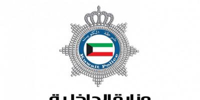 قرار من الداخلية الكويتية بشأن مصري حاول الانتحار