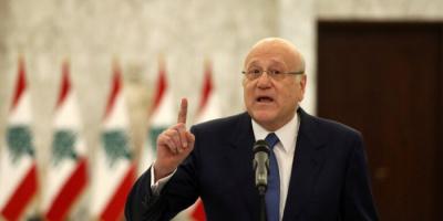 """ميقاتي: الجمعة يوم حداد عام على أرواح ضحايا أحداث """"عنف بيروت"""""""
