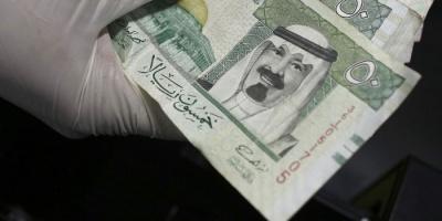 سعر الريال السعودي اليوم الجمعة 15-10-2021 في العاصمة عدن