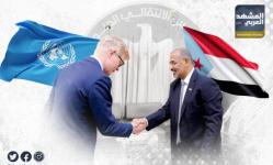 دبلوماسية الانتقالي الفاعلة تظهر في مجلس الأمن