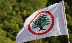 حزب القوات اللبنانية: حسن نصر الله يدفع ثمن تحريضه على المحقق العادلي