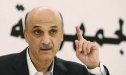 """رئيس """"حزب القوات"""" يتهم """"حزب الله"""" بمحاولة قتل تحقيق """"قضية مرفأ بيروت"""""""