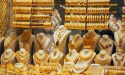 أسعار الذهب اليوم السبت 16-10-2021 في مصر