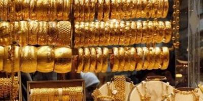 أسعار الذهب اليوم السبت 16-10-2021 في السعودية