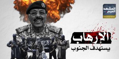 """الشرعية تؤمن مسارات إرهابها """"الأسود"""" بتوسيع الفوضى الأمنية بوادي حضرموت"""