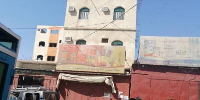 فتح محال تجارية مغلقة أمام المواطنين