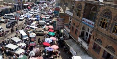 انتشار عصابات سرقة السيارات في إب