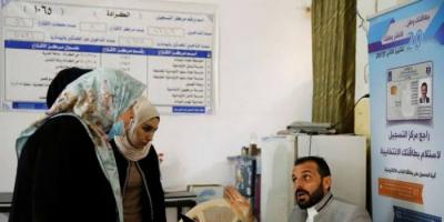 العراق: مفوضية الانتخابات ملتزمة بإعلان النتائج النهائية بالأوقات المحددة