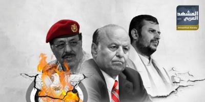 التحالف الحوثي الإخواني تهديد مباشر للمنطقة العربية