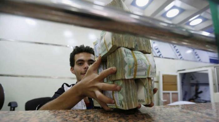 إلغاء تراخيص 54 شركة صرافة في عدن