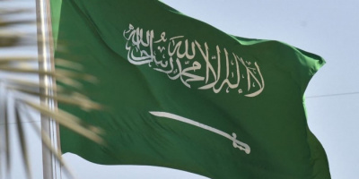 السعودية تسمح بدخول الجماهير للملاعب بكامل استيعابها