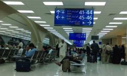 السعودية: تشغيل كامل الطاقة الاستيعابية لمطارات المملكة