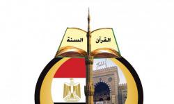 على غرار السعودية.. انفراجه جديدة في ضوابط الصلاة بالمساجد في مصر