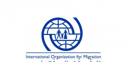 ليبيا تبحث مع المنظمة الدولية للهجرة مشروع حماية الحدود