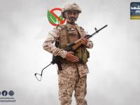 """مطالب بدعم """"النخبة درع حضرموت والجنوب"""""""