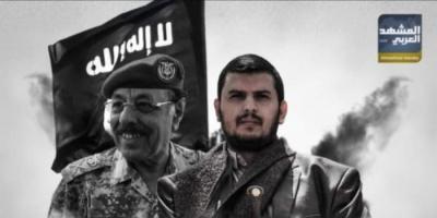 فظائع الحوثي وتخاذل الشرعية وصمت العالم.. ثالوث يسيل دماء الأطفال